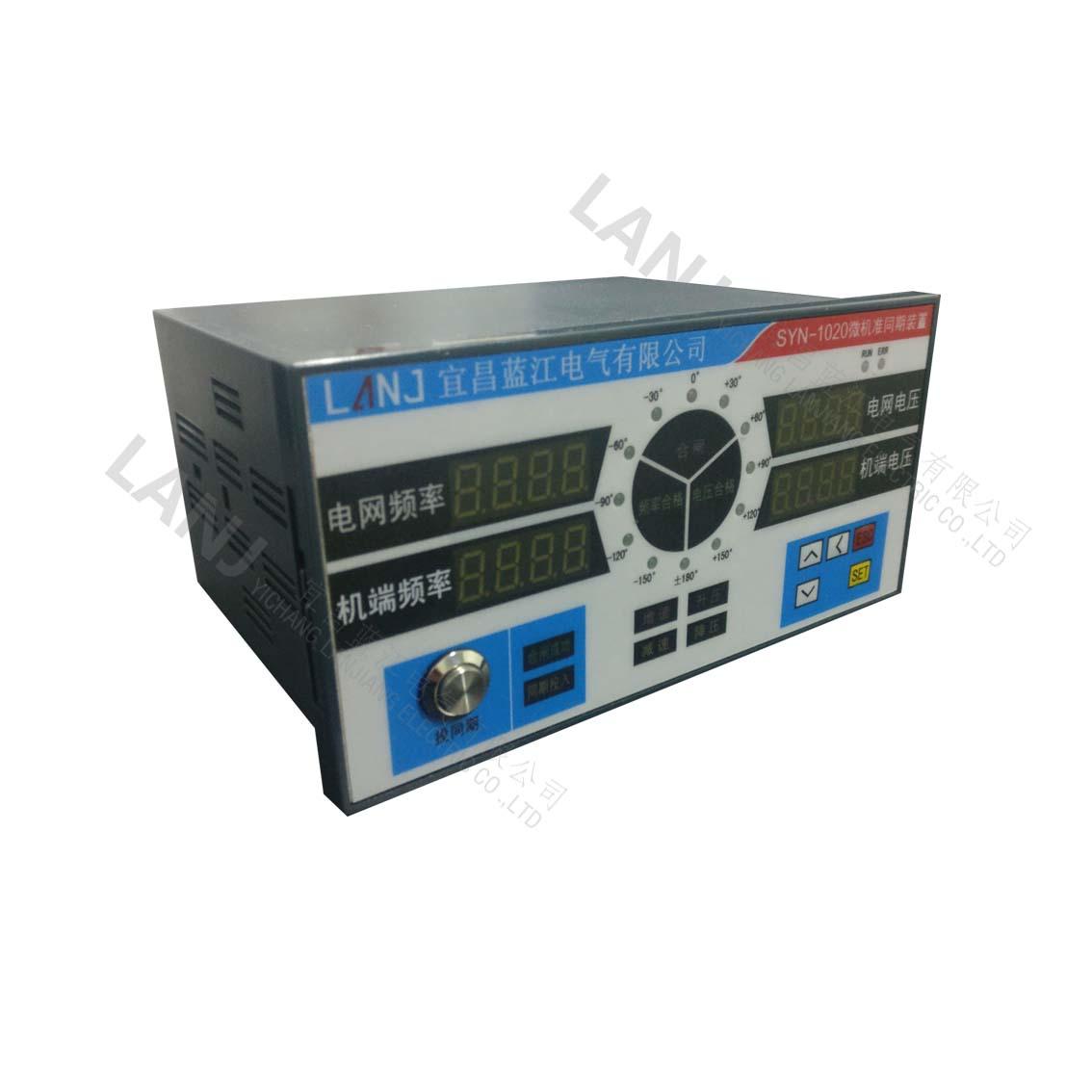 微機準同期裝置 SYN-1020