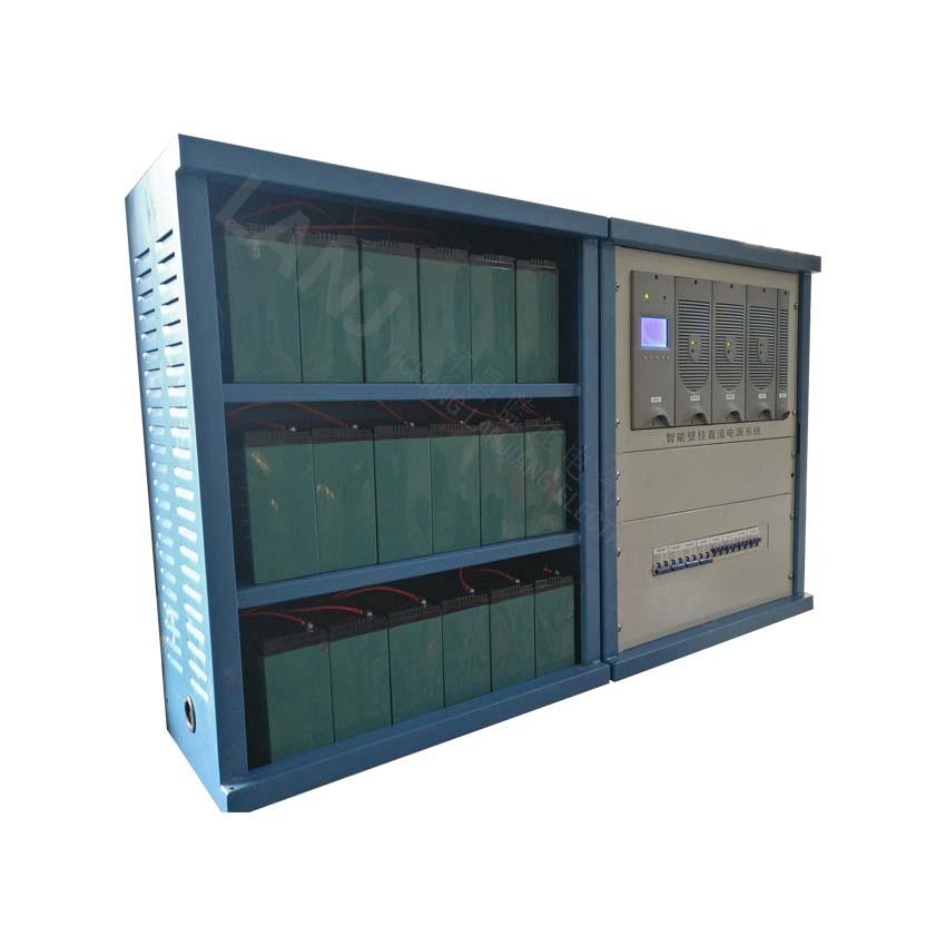 高頻直流電源系統(箱式)