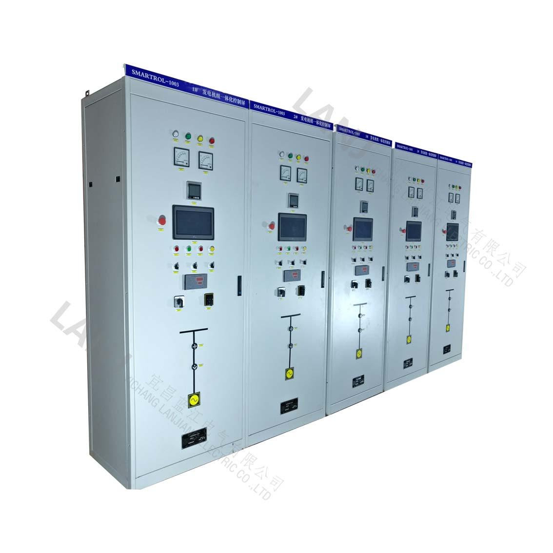 發電機組一體化屏 SMARTROL 1000