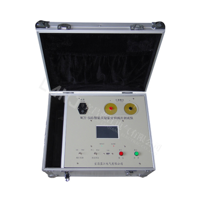 氧化鋅閥片測試儀 WCY—50B