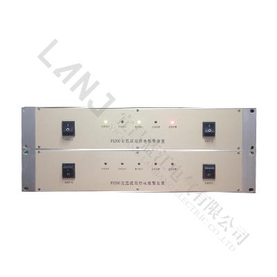 雙路供電報警裝置(PS200)