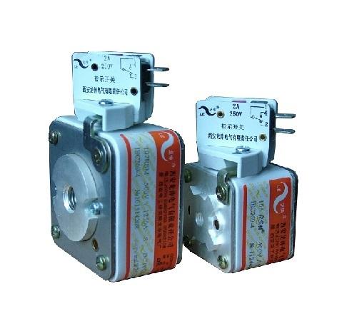 熔斷器組件 RSM