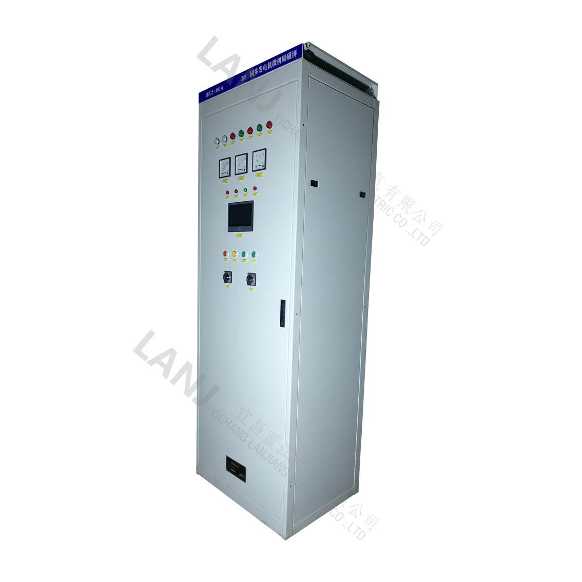 同步發電機勵磁系統 IEC2系列