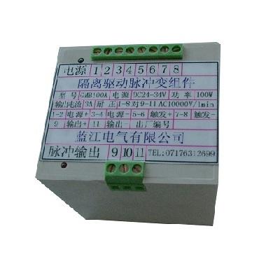 隔離驅動脈沖變組件 GMB100A